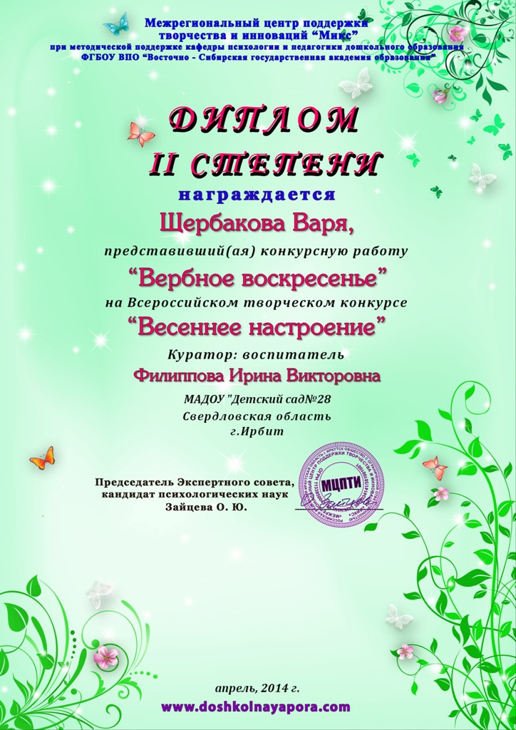 Санаторий золотой колос ярославская область ярославль